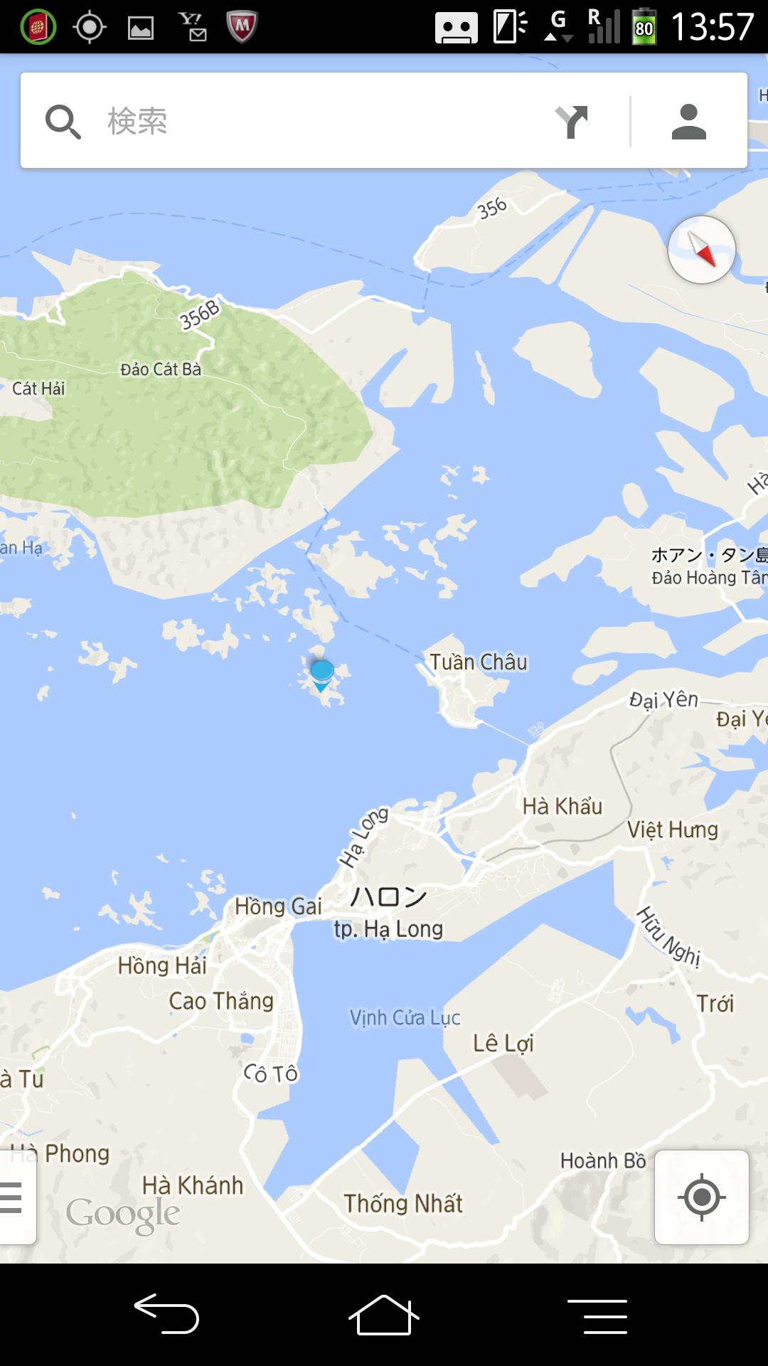 14 ハロン湾2