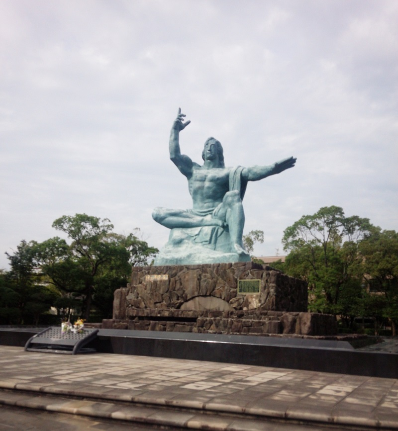 4平和記念公園