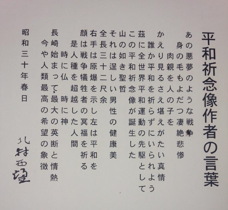 5作者の言葉